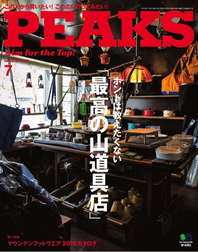 Gear 052 02