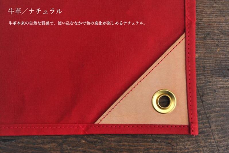 Gear 052 07