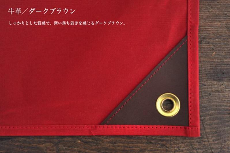 Gear 052 08