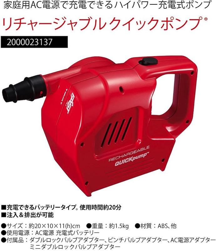 Gear 056 16