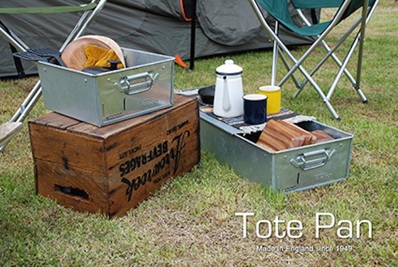 トタンボックスより良いかも!おしゃれキャンプ収納には英国ロングセラーのTote Pan