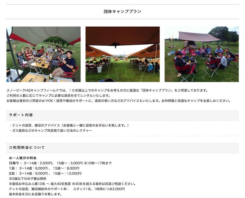 Activity 001 08